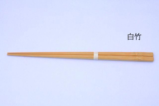 節付きミガキ箸(白竹)